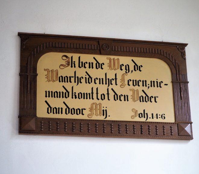 Dorpskerk Aagtekerke (Niederlande)